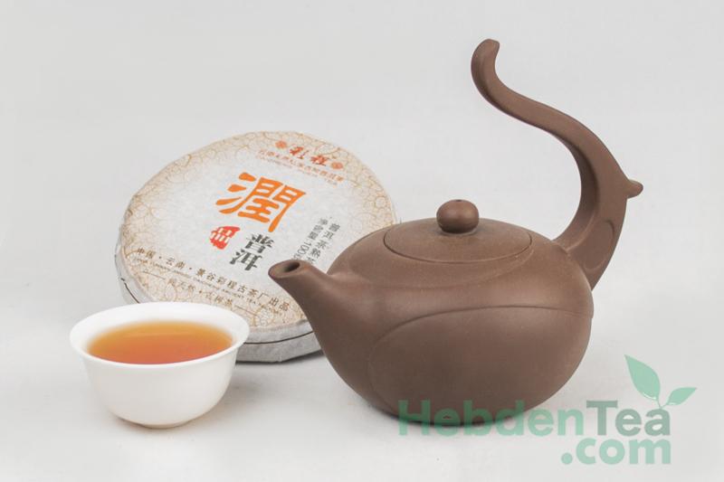 971652-jixing-teapot-tall-handle