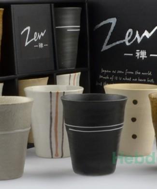 Zen Mugs Set Of Five Hebden Tea